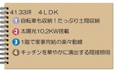 0905佐方スペック.jpg