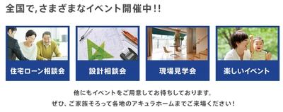 全国一斉大相談会2.jpg